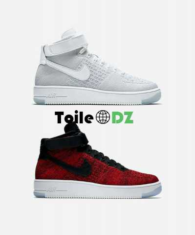 nike air force 1 homme algerie