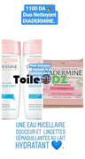 Duo nettoyant soin DIADERMINE