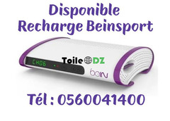 Recharge Beinsport officiel